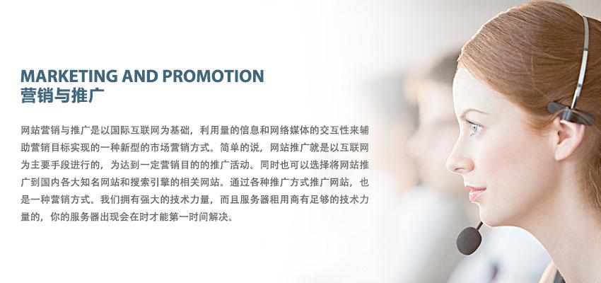 营销与推广.jpg